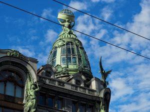 La cupola del Palazzo Singer a San Pietroburgo